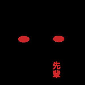 Senpais Logo